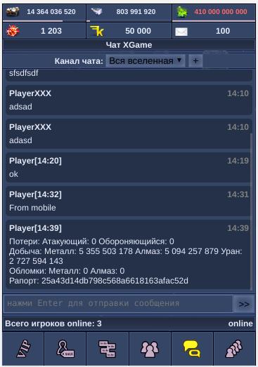 DINIBR8KKd