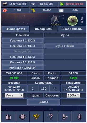 DyufB3dYTR