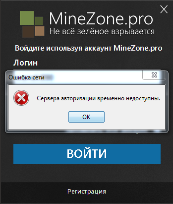 Проблема