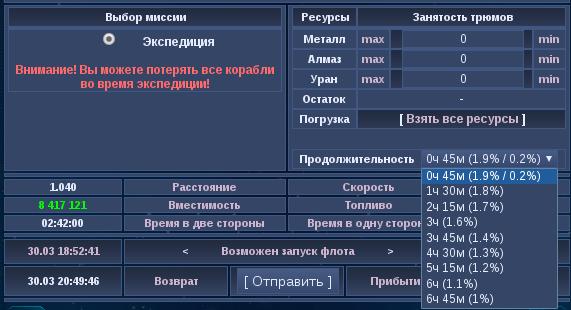 saNV1cSykd